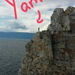 yannick montagne