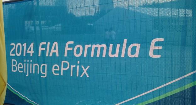 formule E panneau