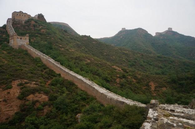muraille au loin
