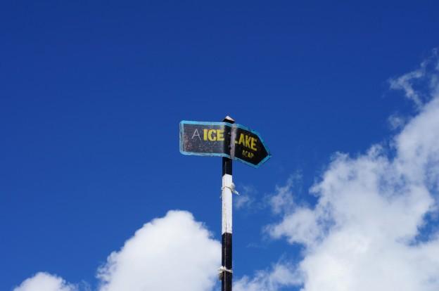 39 ice lake panneau
