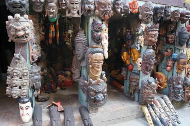 68 Kathmandu