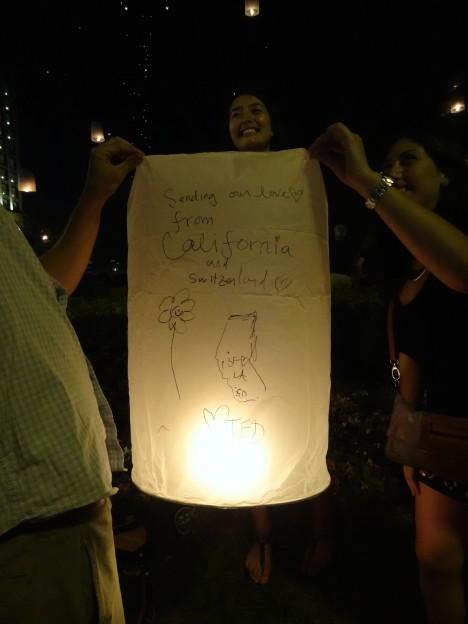 lanterne suisse californie
